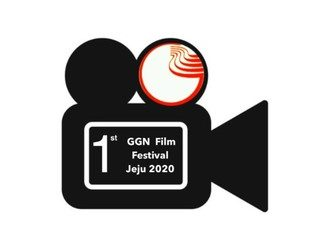 Global Geopark Network presenterer: den første Film Festival!