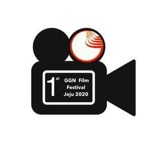 GGN presents: 1st Film Festival!
